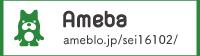 ameba_logo_2.jpg